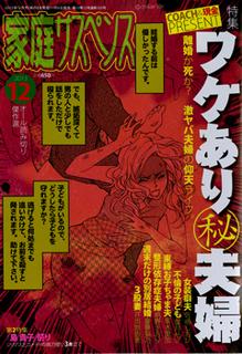 kasasu201312.jpg